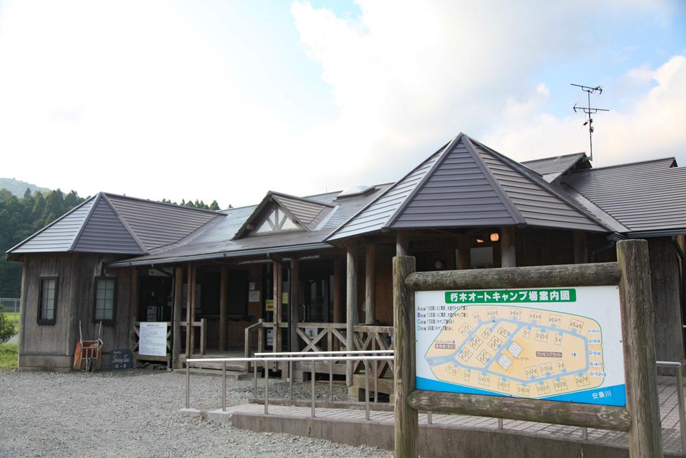 kanritou